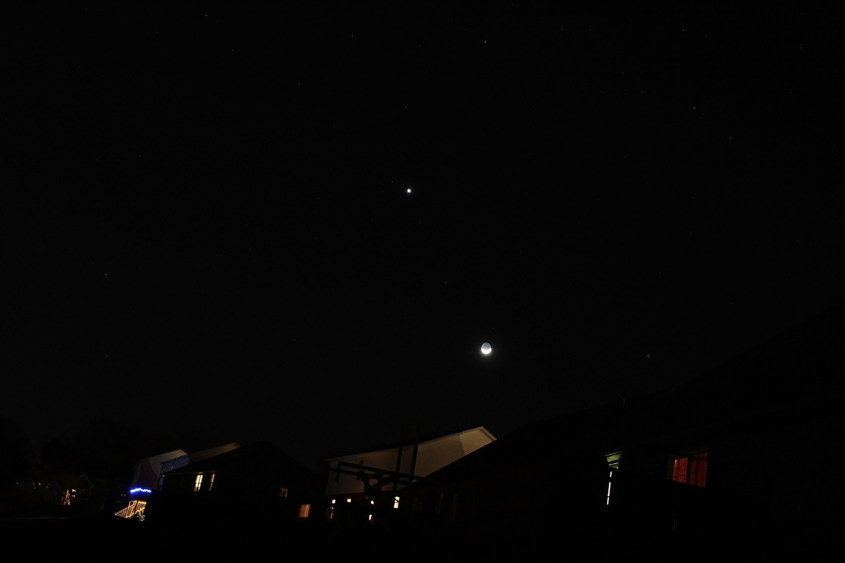 The Moon and Venus 02/24/2012